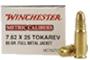 Winchester Metric Caliber Ammunition MC918M 9 MM X 18 MM Makarov Full Metal Jacket 95 GR 1017 fps 50 Rd bx